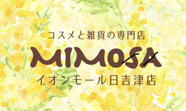 MIMOSA イオンモール日吉津