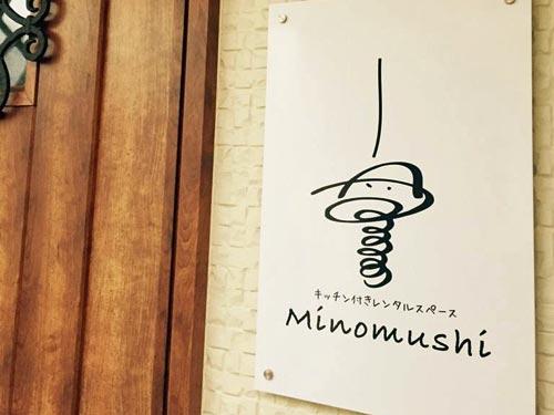 キッチン付きレンタルスペース Minomushi