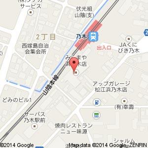 みしまや 浜の木店の地図