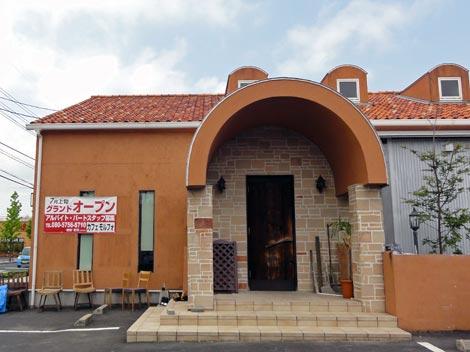 Cafe MORPHO(カフェ モルフォ)