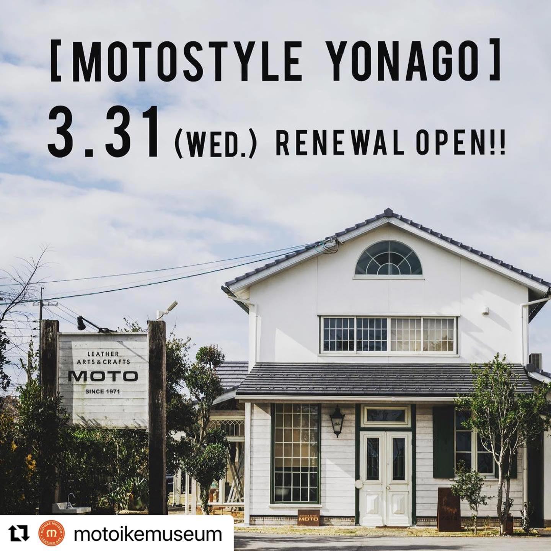 MOTOSTYLE 米子店