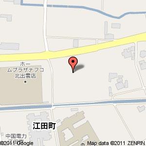 ナフコ TWO-ONE STYLE 北出雲店