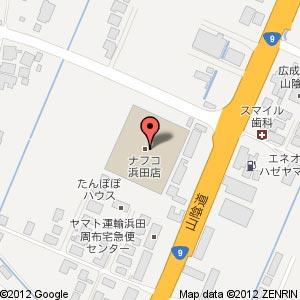 ホームプラザナフコ 浜田店の地図