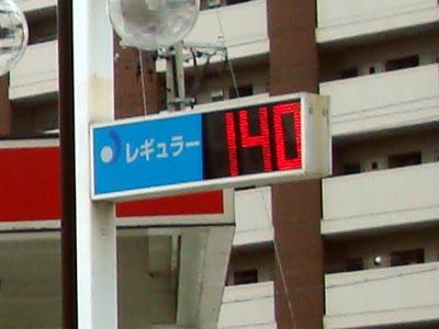 名古屋の市況