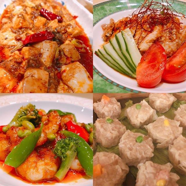火鍋と四川料理『鍋や 中じい』