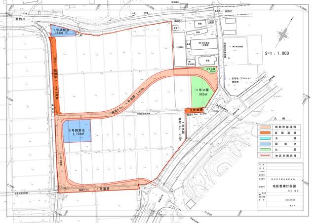 中尾地区計画 参考図