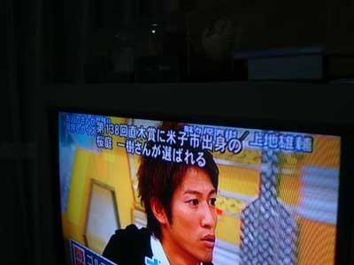 第138回直木賞、米子市出身の桜庭一樹さんが受賞
