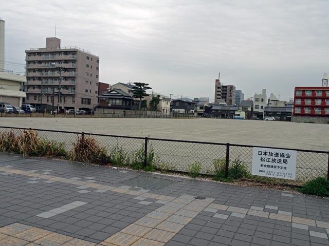 NHK新松江放送会館