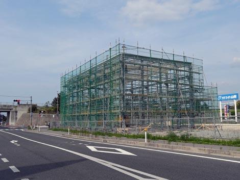 西尾レントオール 松江営業所