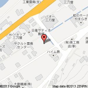 島根日産自動車 雲南営業所 移転先の地図