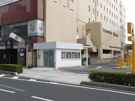 日産レンタカー 松江駅前店