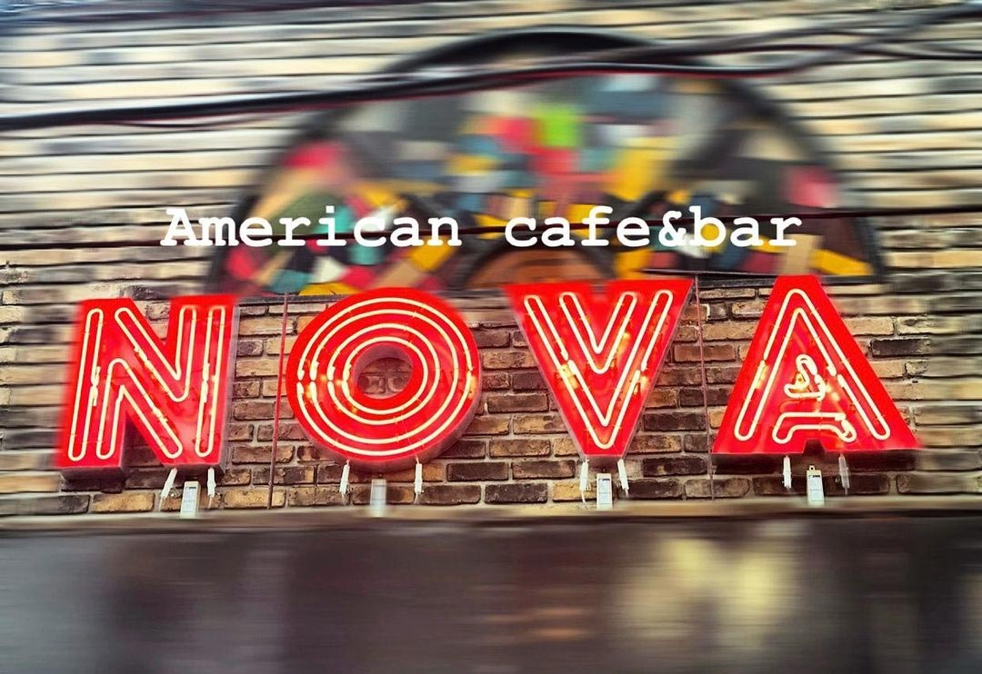 American cafe&bar NOVA,