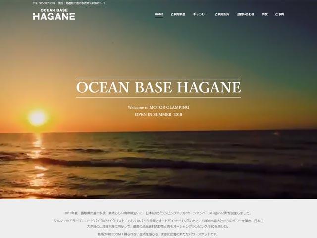 OCEAN BASE HAGANE/鋼(オーシャンベースハガネ)