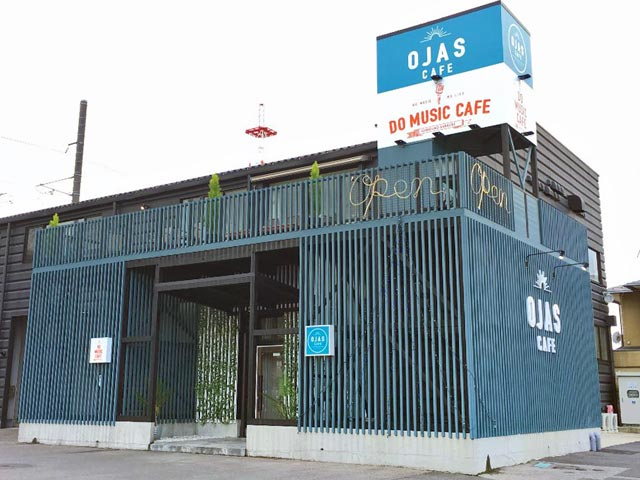 OJAS Cafe(オージャスカフェ)