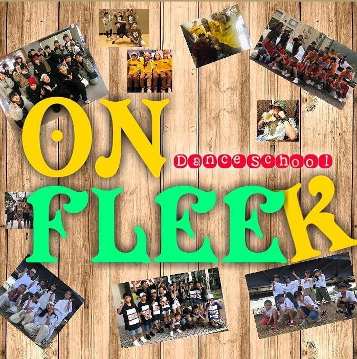 ON FLEEK(オンフリーク)