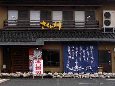 2009年大雨 松江市黒田町