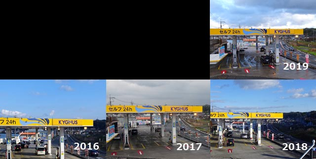 2016年~2019年大晦日の天気