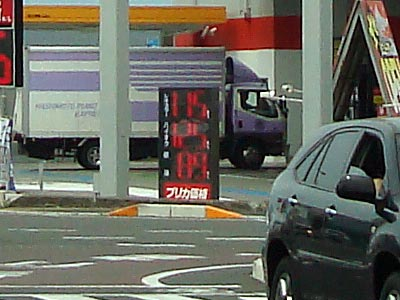 大阪方面の市況