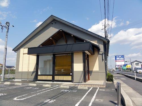 大阪王将 斐川店 移転?