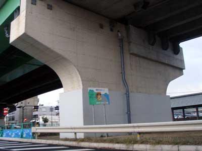 松江道路橋脚 耐震補強