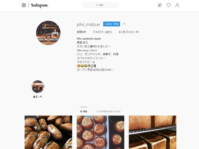 パンとクラフトビールとサンドイッチのお店 Pilvi(ピルビ)