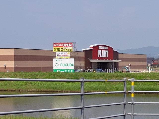 PLANT(プラント)斐川店