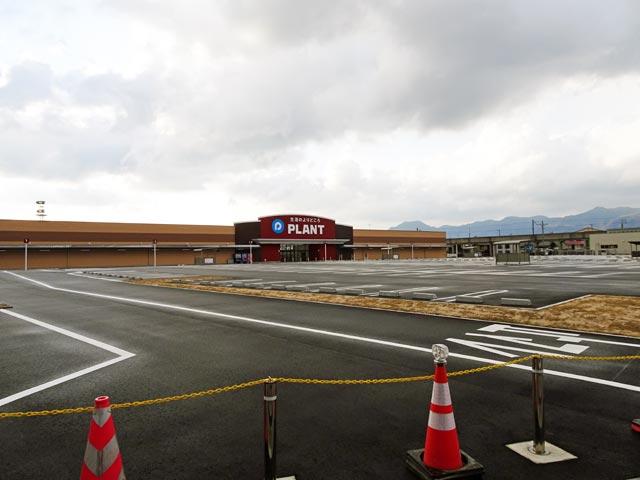 SUPER CENTER PLANT(スーパーセンタープラント)出雲店