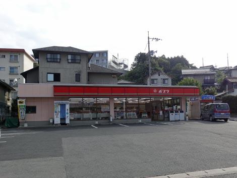 ポプラ 松江古志原店