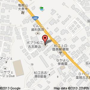 ポプラ 松江古志原店の地図