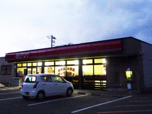 ポプラ 浜田下府店