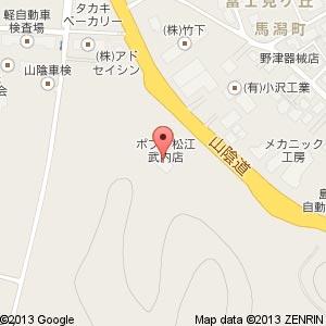 ポプラ 松江武内店の地図