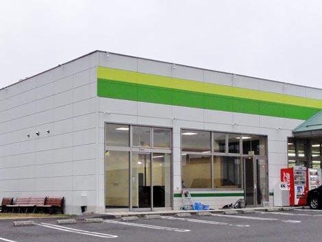 ぱーどれ玉湯店