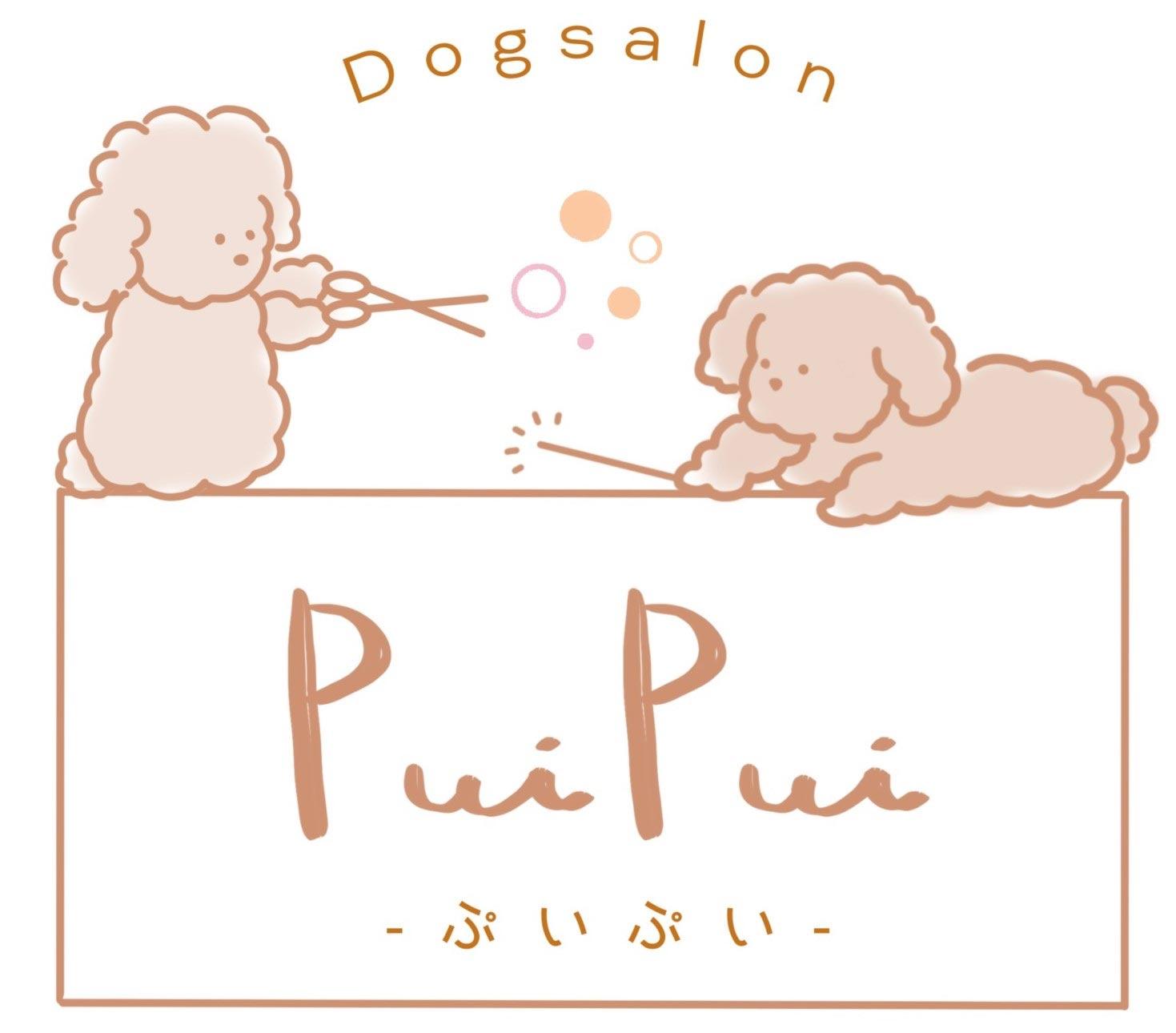 Dogsalon PuiPui -ぷいぷい-