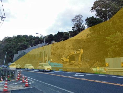 国道9号林視距改良工事