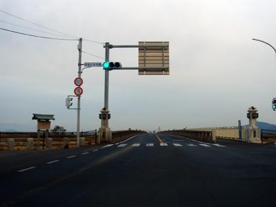 国道9号線 出雲