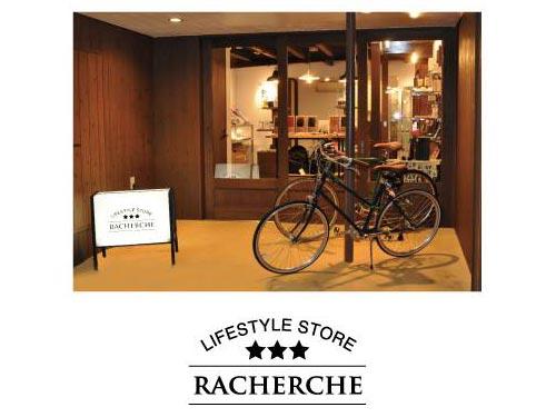 LIFESTYLE STORE Racherche(ラシェルシェ)
