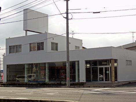 リフォームのナカヤマ 松江支店 島根ショールーム