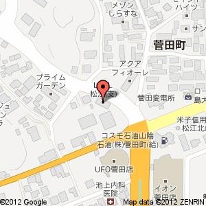 リフォームのナカヤマ 松江支店 島根ショールームの地図