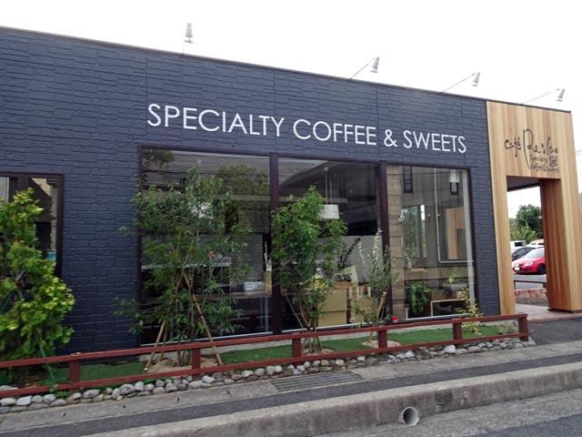 【移転先】cafe Re:lax(カフェ リラックス)