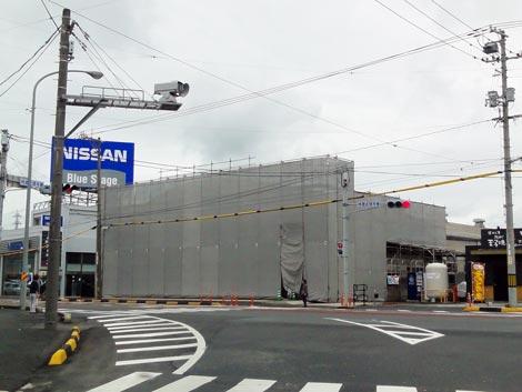 ルノー松江店?