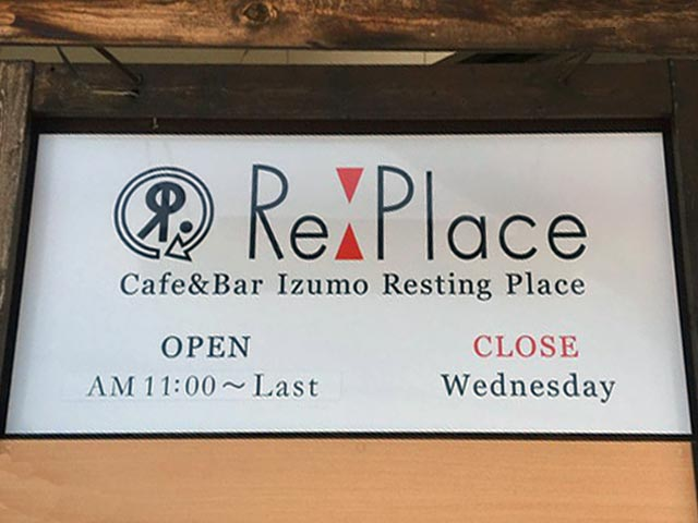 Cafe&Bar Re:Place