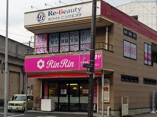 RINRIN 松江店