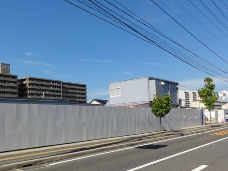 立正佼成会 松江教会新築工事