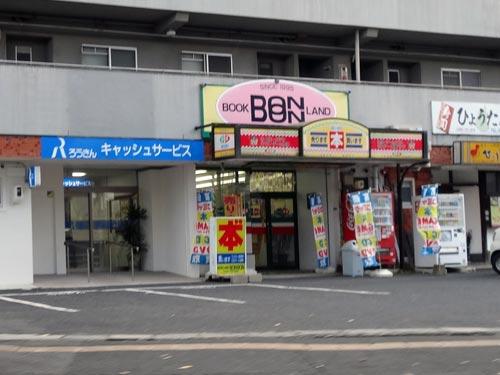 ろうきん浜乃木ATM