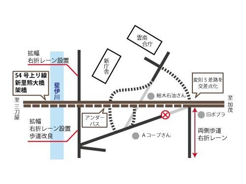 雲南市新庁舎周辺の道路整備