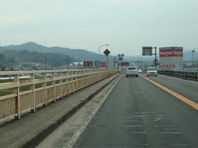 国道54号 里熊大橋 歩道橋