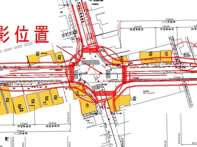 国道9号線直江交差点改良
