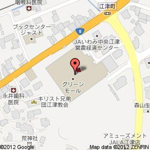 焼肉屋さかい江津店の地図