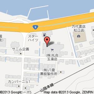 サンアイ&ダイソー シンコー玉湯店の地図