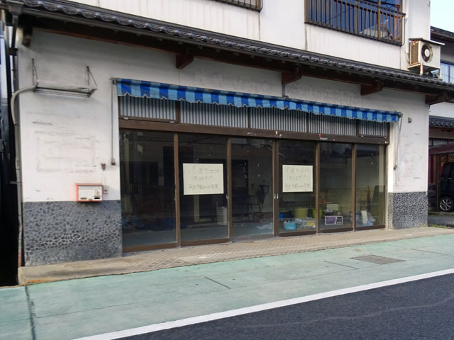 San Coniglio(サンコニリオ)三刀屋店(仮称)